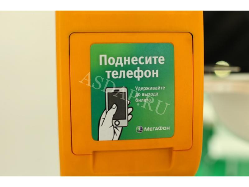 Как Оплатить С Телефона На Киви