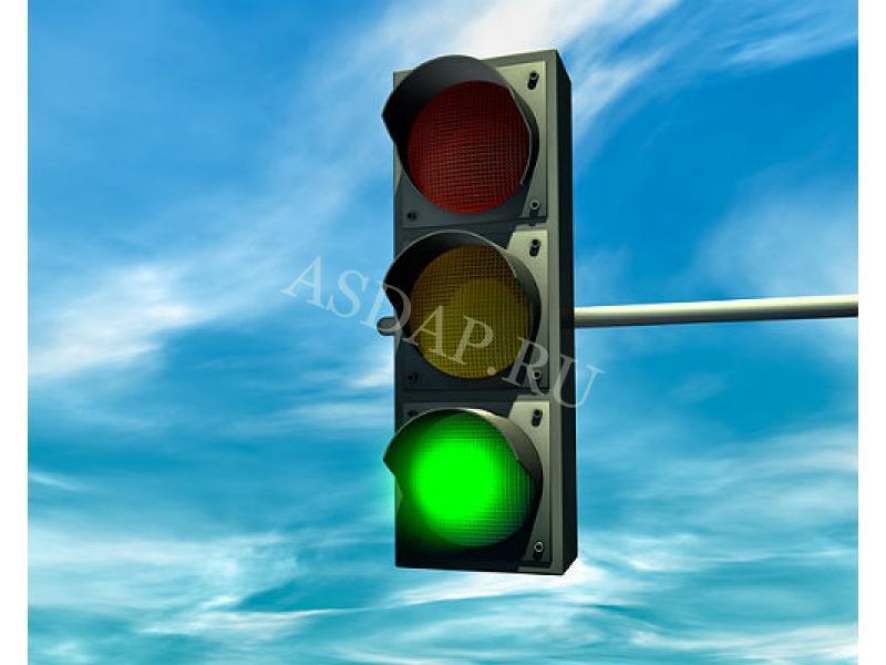 Скачать светофор для форекс