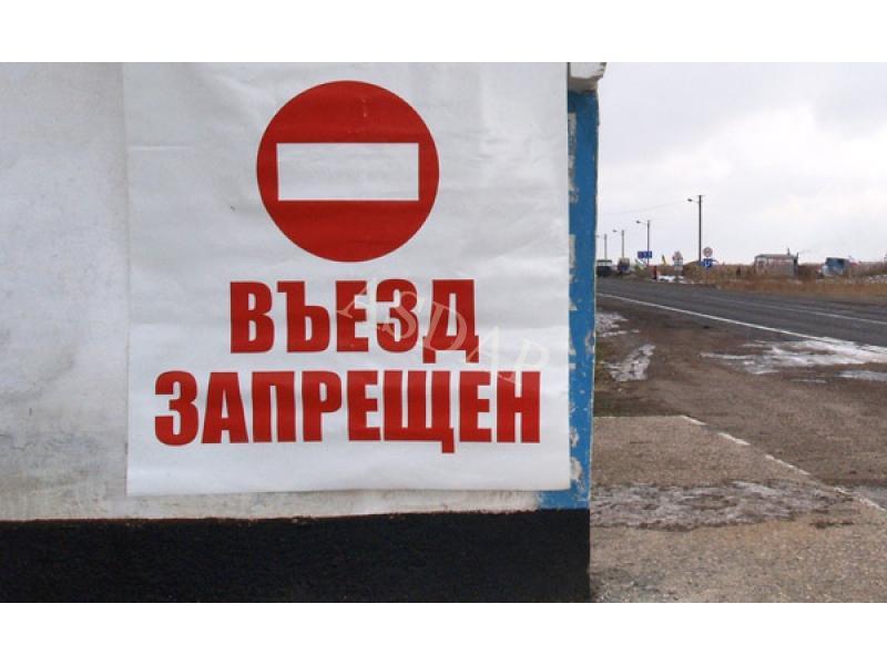Каким странам запрещен въезд в россию ничего страшнее